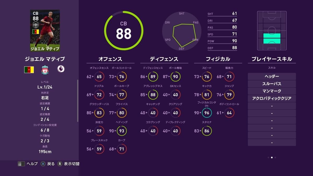 f:id:tukigo:20191104144014j:plain