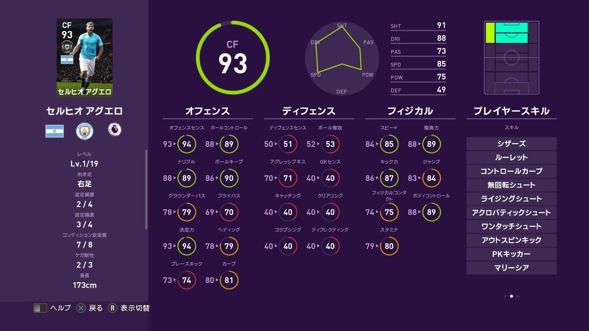 f:id:tukigo:20191104145525j:plain