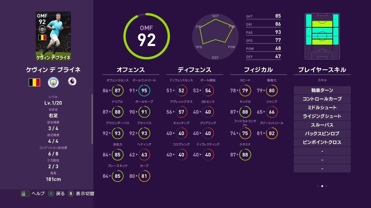 f:id:tukigo:20191104150239j:plain