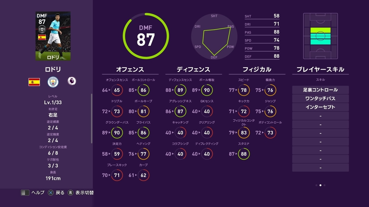 f:id:tukigo:20191104151707j:plain
