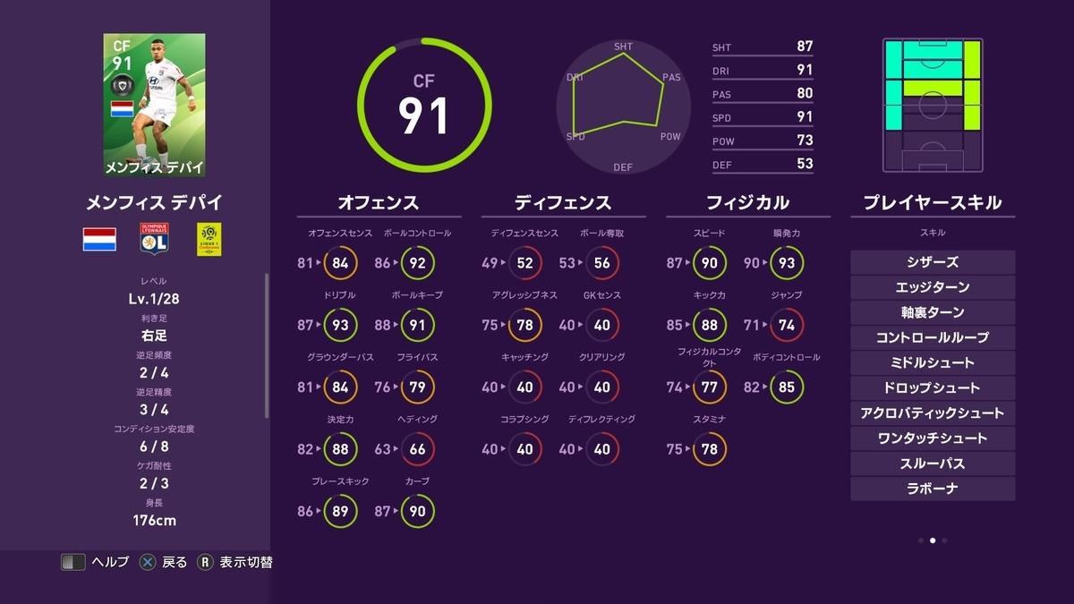 f:id:tukigo:20191107185302j:plain