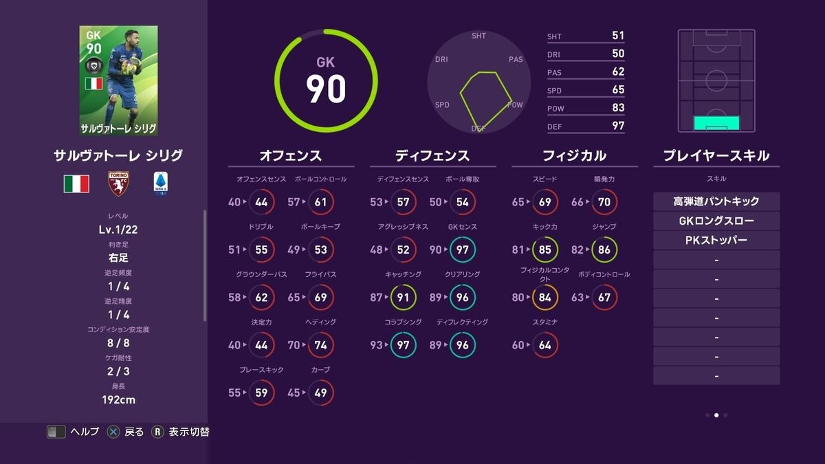 f:id:tukigo:20191107190003j:plain