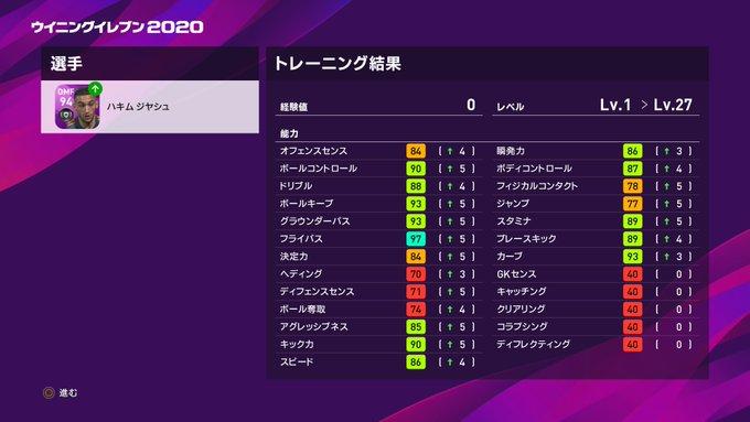 f:id:tukigo:20191107191331j:plain