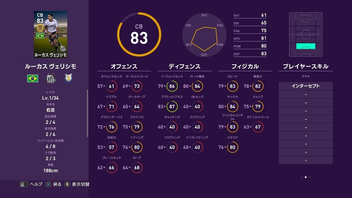 f:id:tukigo:20191111115251j:plain