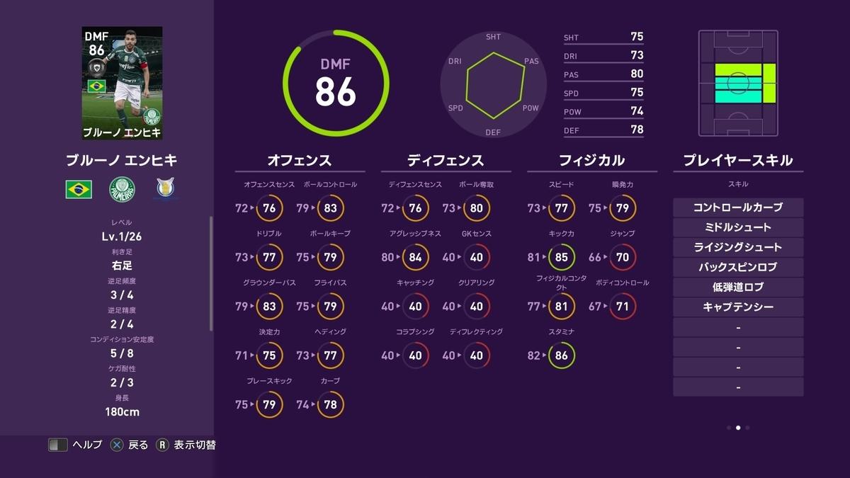 f:id:tukigo:20191111121058j:plain