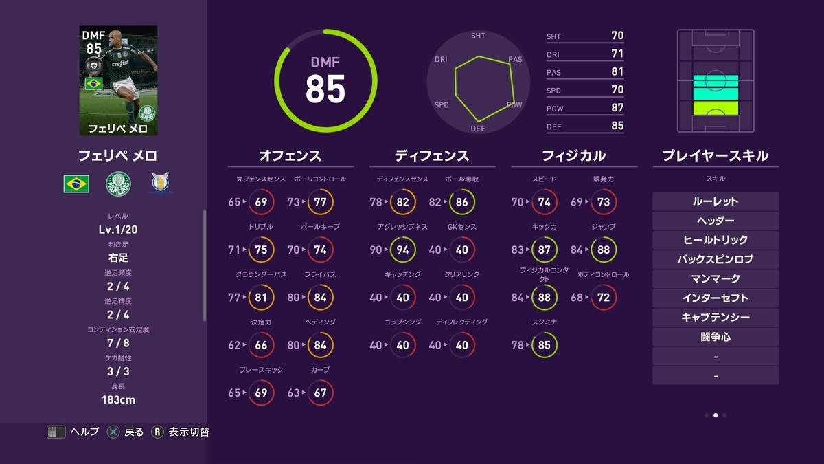 f:id:tukigo:20191111121125j:plain
