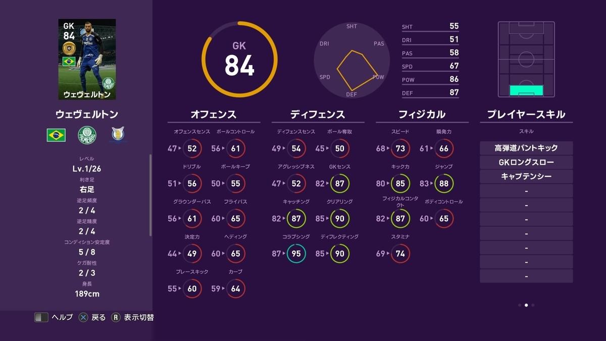 f:id:tukigo:20191111121200j:plain