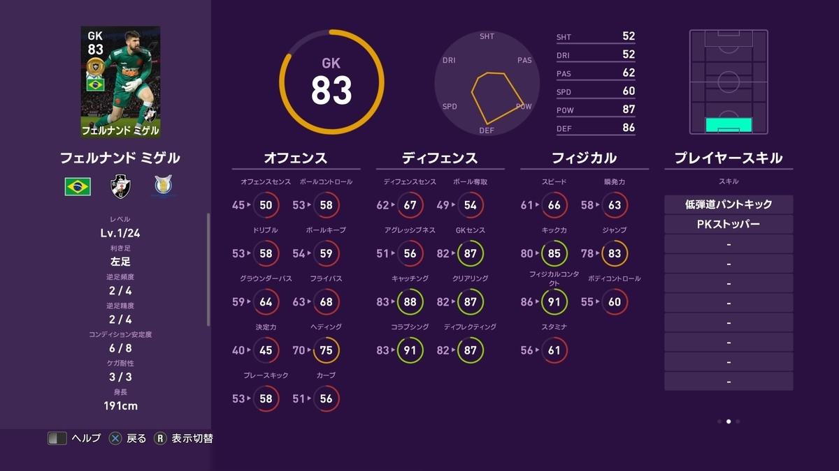 f:id:tukigo:20191111124102j:plain