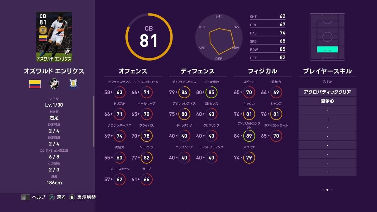 f:id:tukigo:20191111124335j:plain