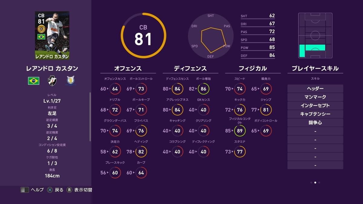 f:id:tukigo:20191111124351j:plain