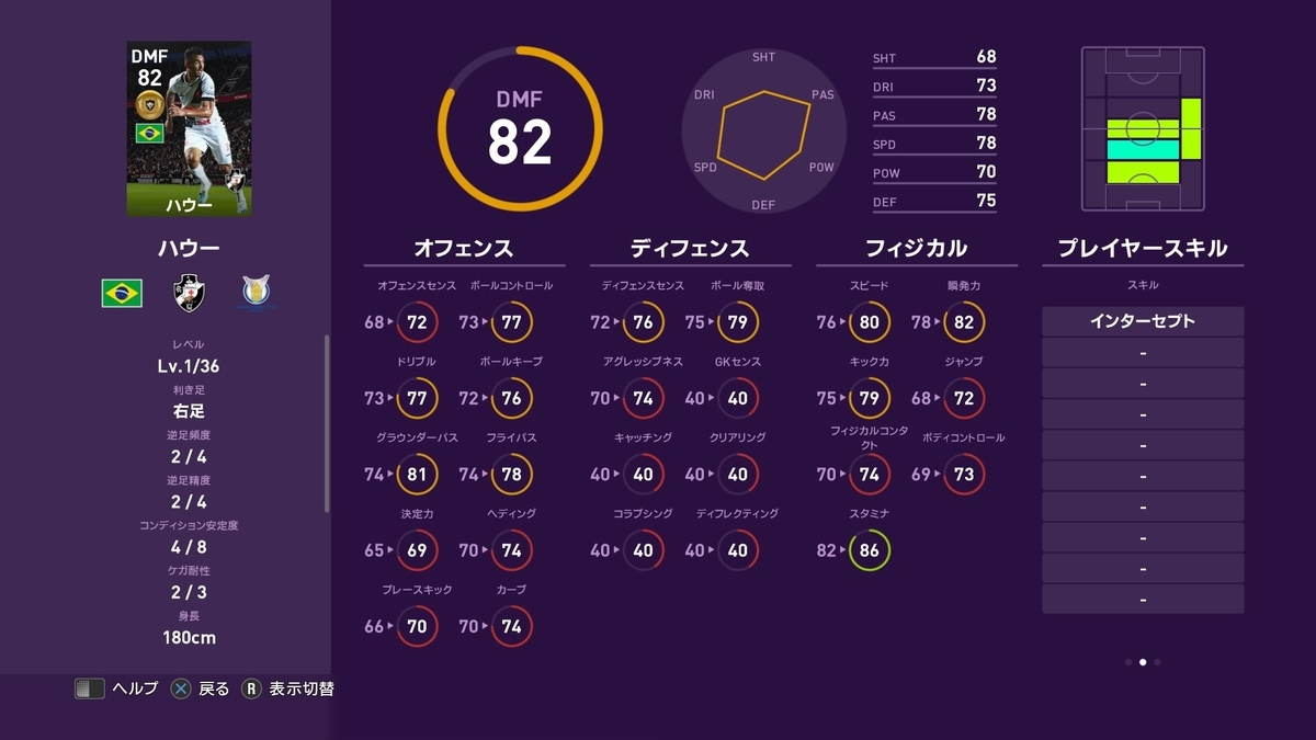 f:id:tukigo:20191111124403j:plain