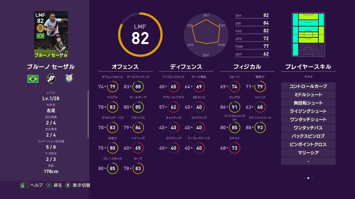f:id:tukigo:20191111124414j:plain
