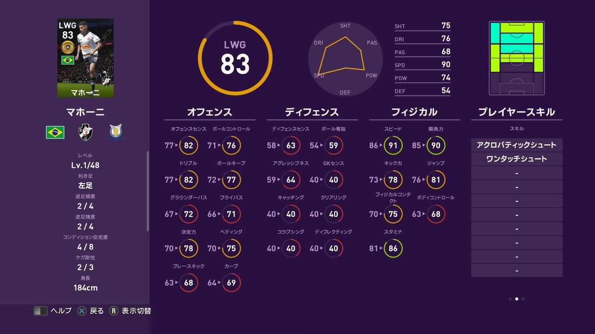f:id:tukigo:20191111124433j:plain