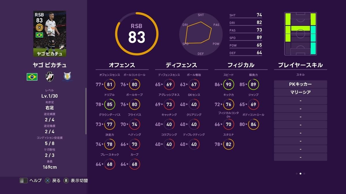 f:id:tukigo:20191111124446j:plain