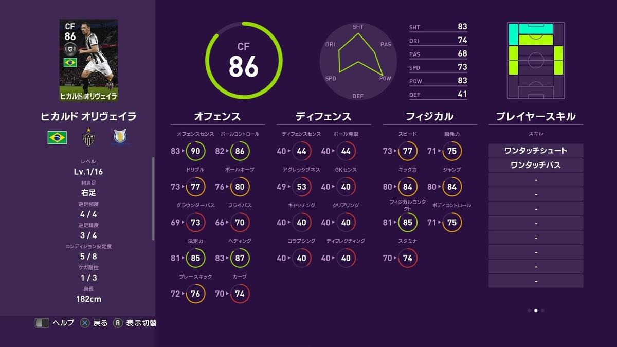 f:id:tukigo:20191111130726j:plain