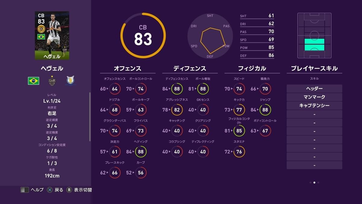 f:id:tukigo:20191111130801j:plain