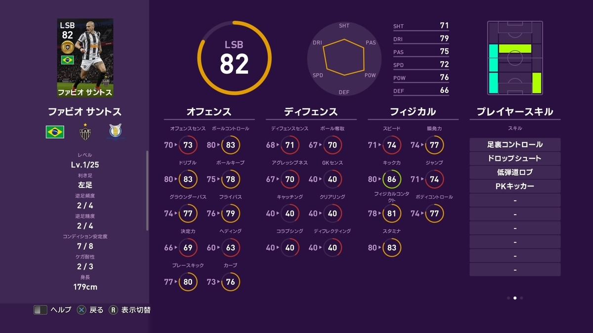 f:id:tukigo:20191111130822j:plain