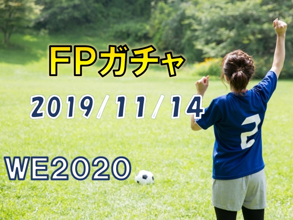 f:id:tukigo:20191114174807j:plain
