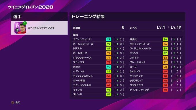 f:id:tukigo:20191114180049j:plain