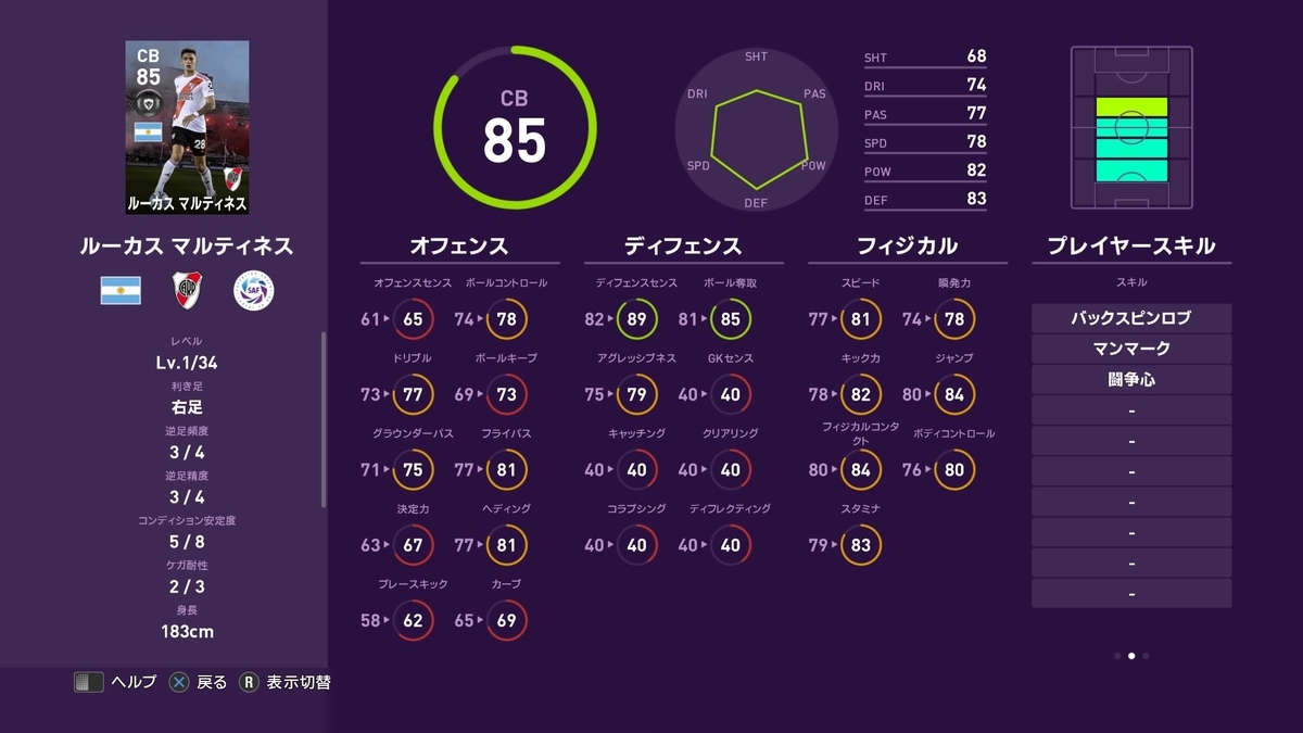 f:id:tukigo:20191118111118j:plain