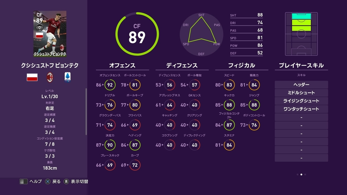 f:id:tukigo:20191118115512j:plain