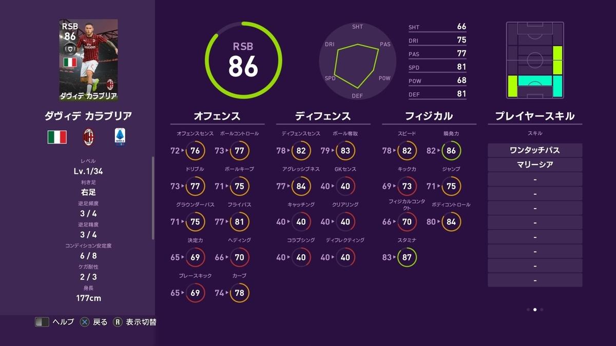 f:id:tukigo:20191118115612j:plain