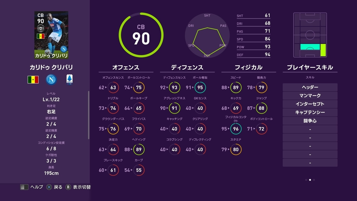 f:id:tukigo:20191118115725j:plain