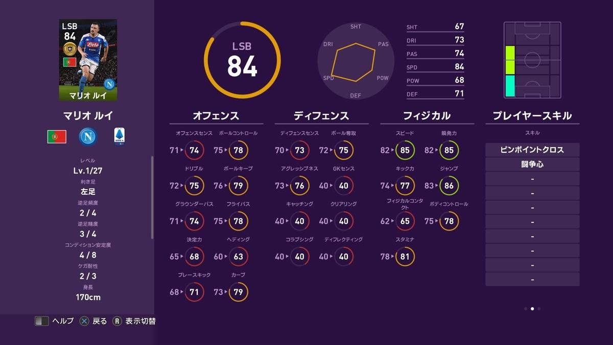 f:id:tukigo:20191118115853j:plain