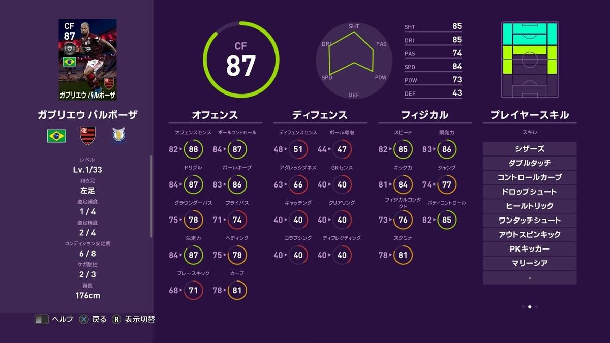 f:id:tukigo:20191118120025j:plain