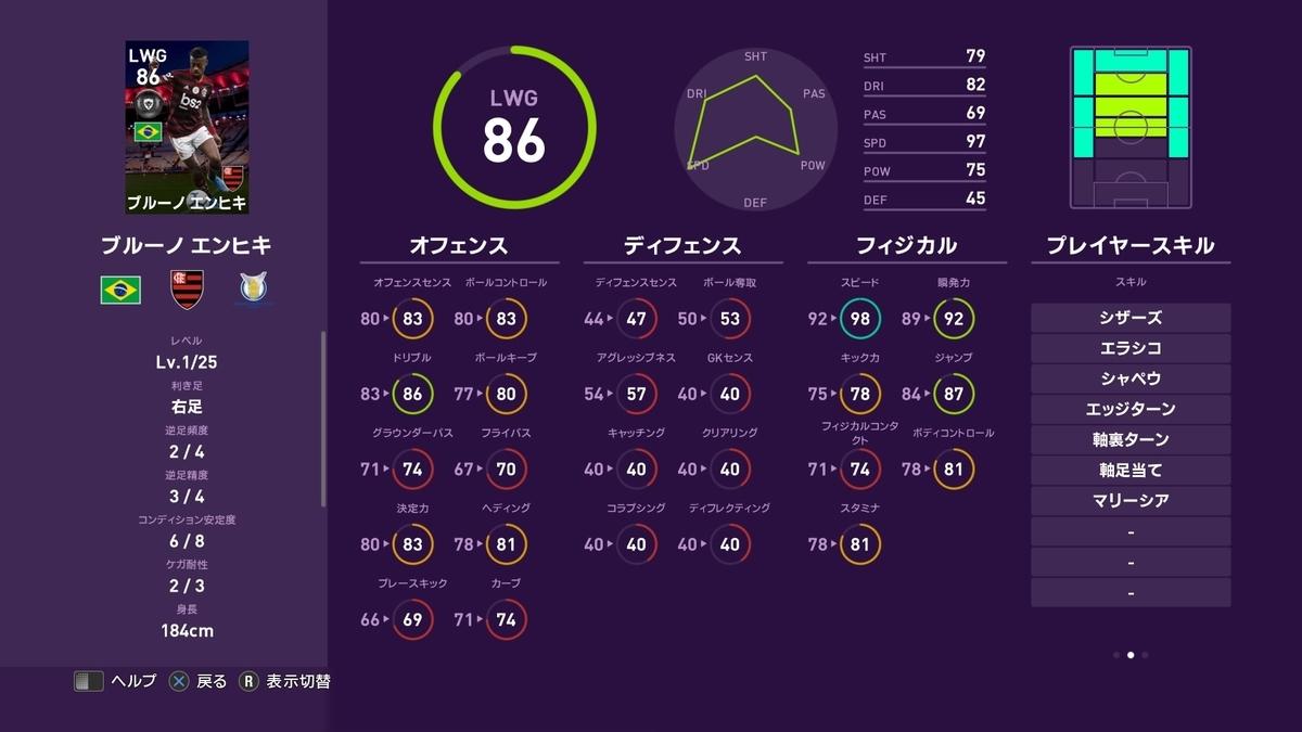 f:id:tukigo:20191118120116j:plain