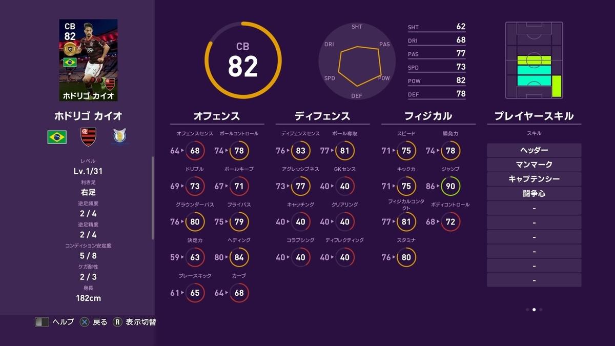 f:id:tukigo:20191118121024j:plain