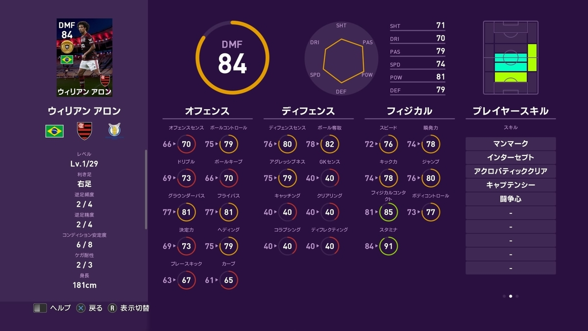 f:id:tukigo:20191118121042j:plain