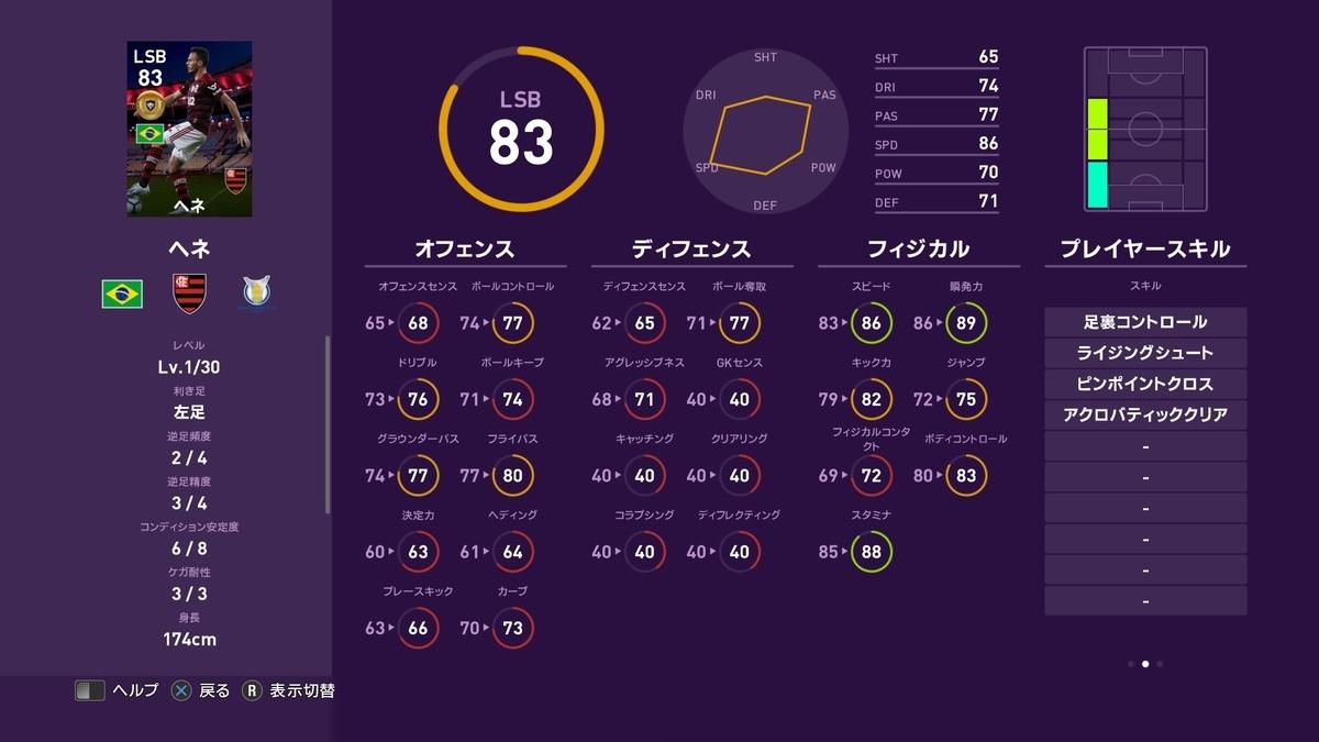 f:id:tukigo:20191118121116j:plain