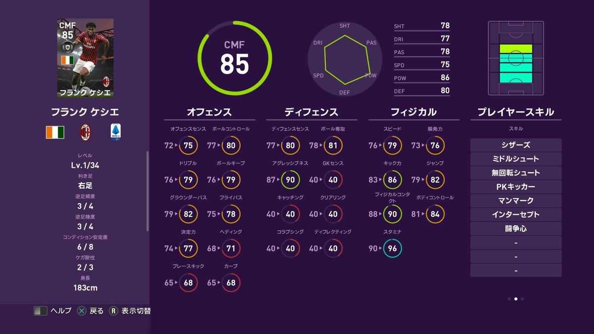f:id:tukigo:20191118121310j:plain
