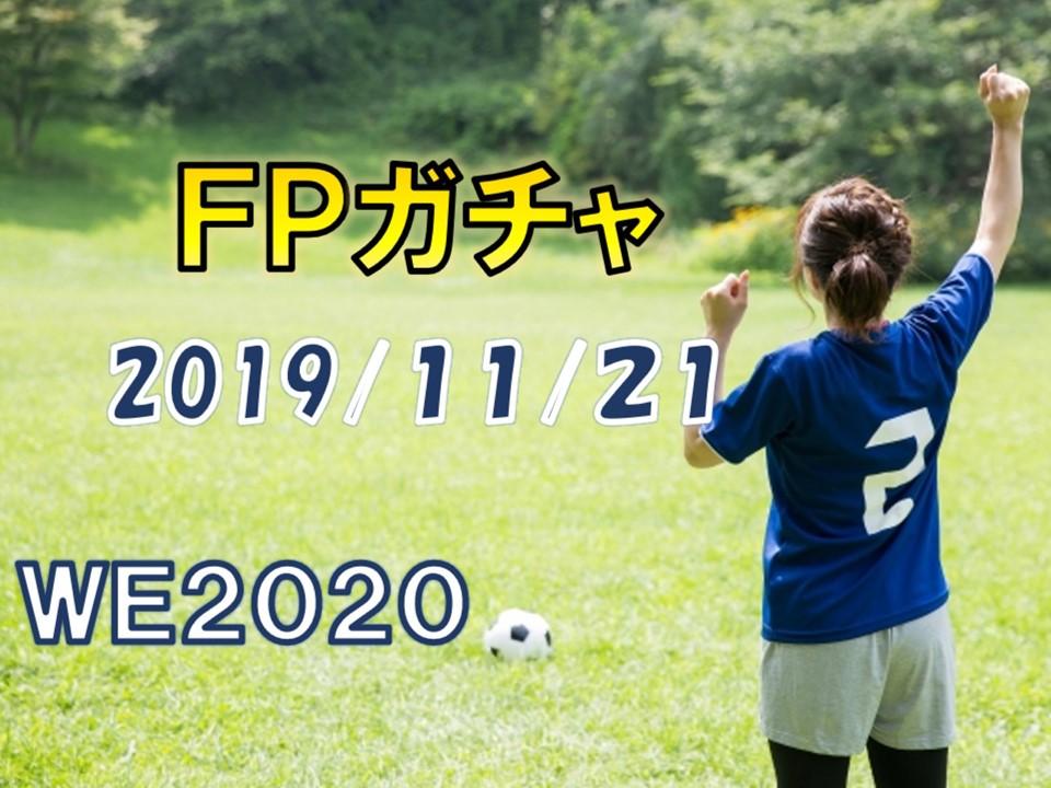 f:id:tukigo:20191121173916j:plain