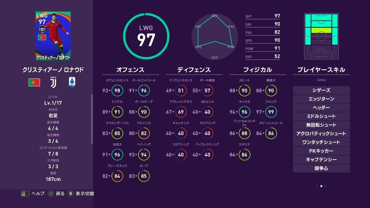 f:id:tukigo:20191121174512j:plain