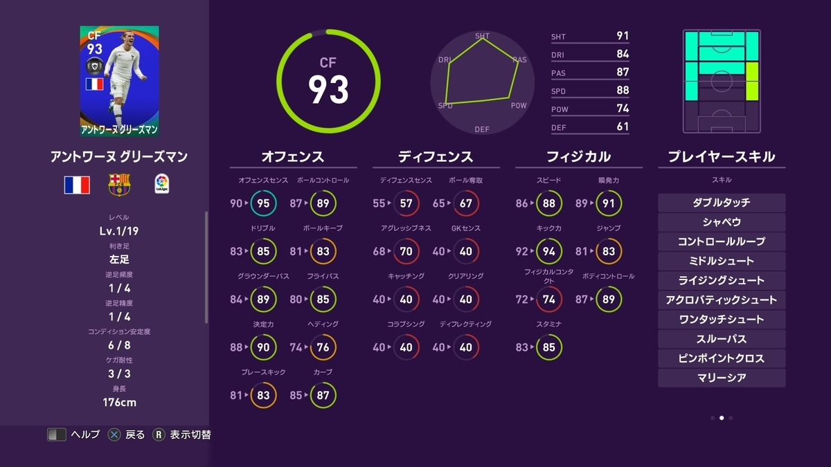 f:id:tukigo:20191121175037j:plain