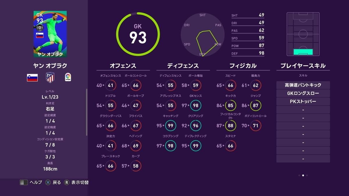 f:id:tukigo:20191121175052j:plain