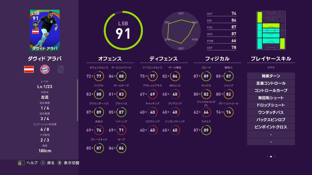 f:id:tukigo:20191121175107j:plain