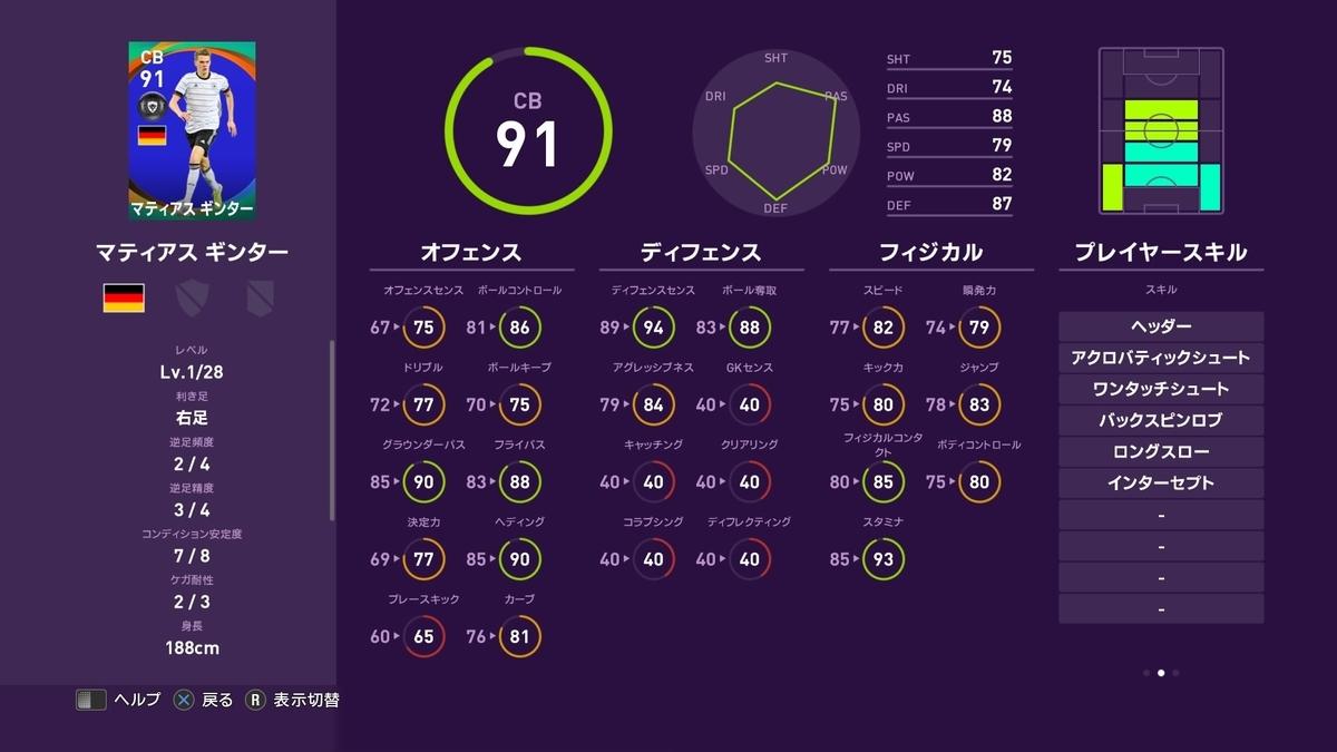 f:id:tukigo:20191121175123j:plain