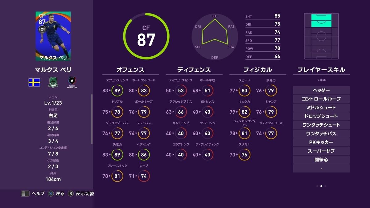 f:id:tukigo:20191121175210j:plain
