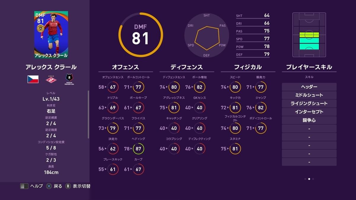 f:id:tukigo:20191121175239j:plain