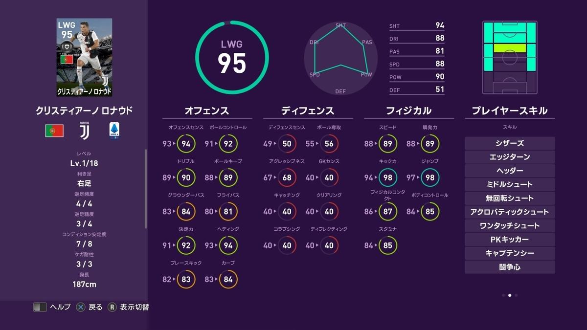 f:id:tukigo:20191121175950p:plain