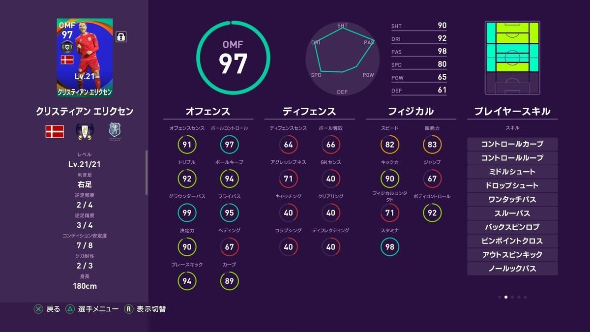 f:id:tukigo:20191121181036j:plain