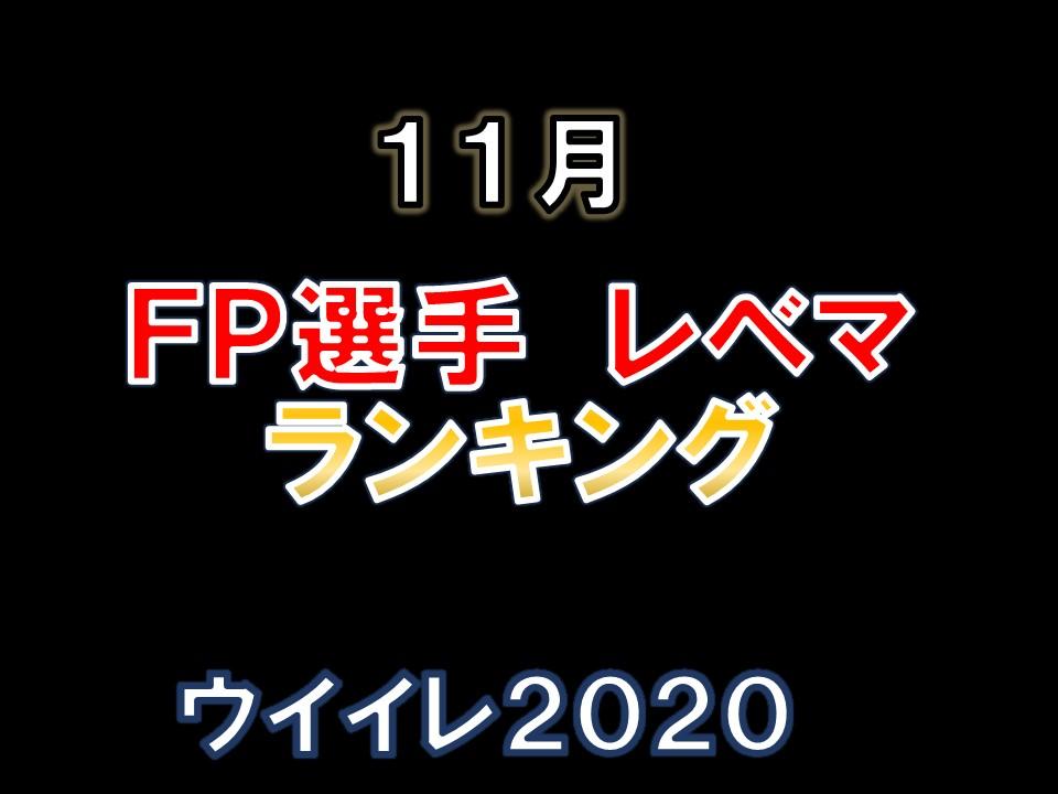 f:id:tukigo:20191121192257j:plain