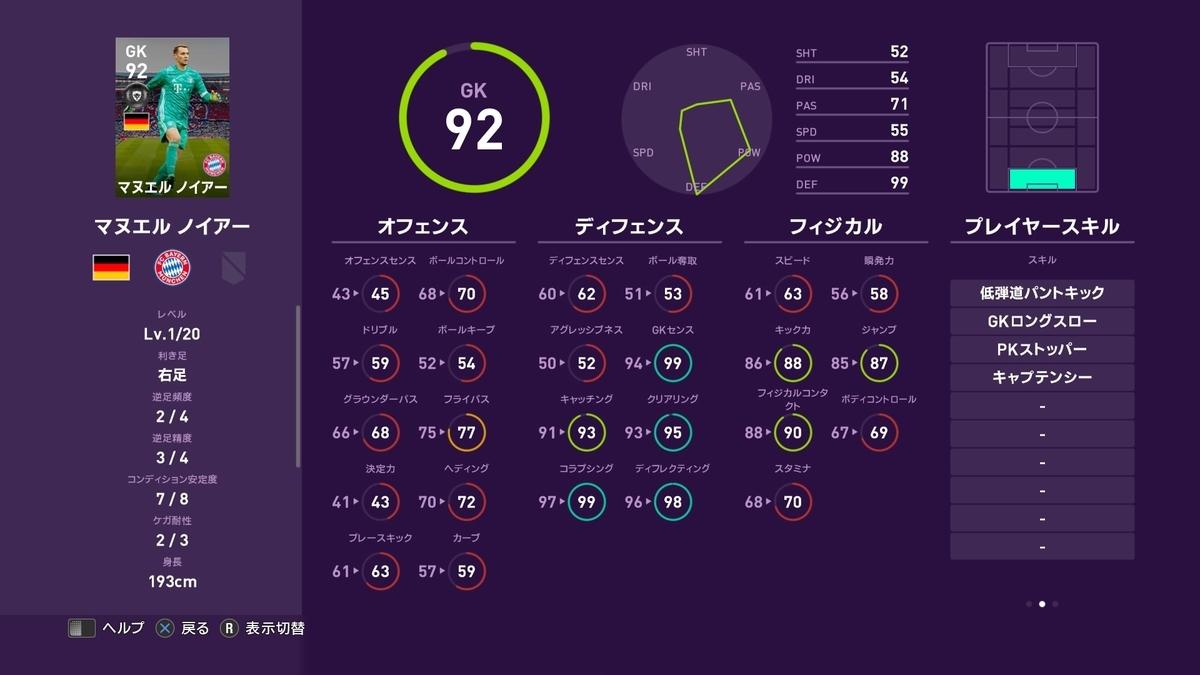 f:id:tukigo:20191125120229j:plain