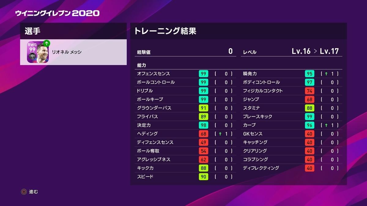 f:id:tukigo:20191127191627p:plain