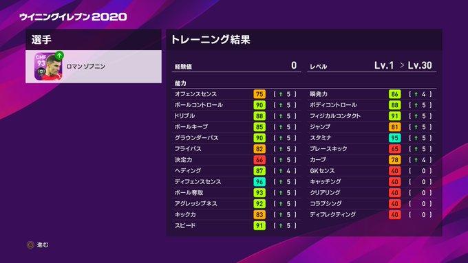 f:id:tukigo:20191129082711p:plain