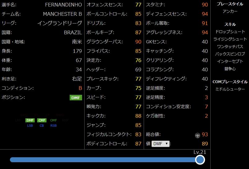 f:id:tukigo:20191202100626j:plain