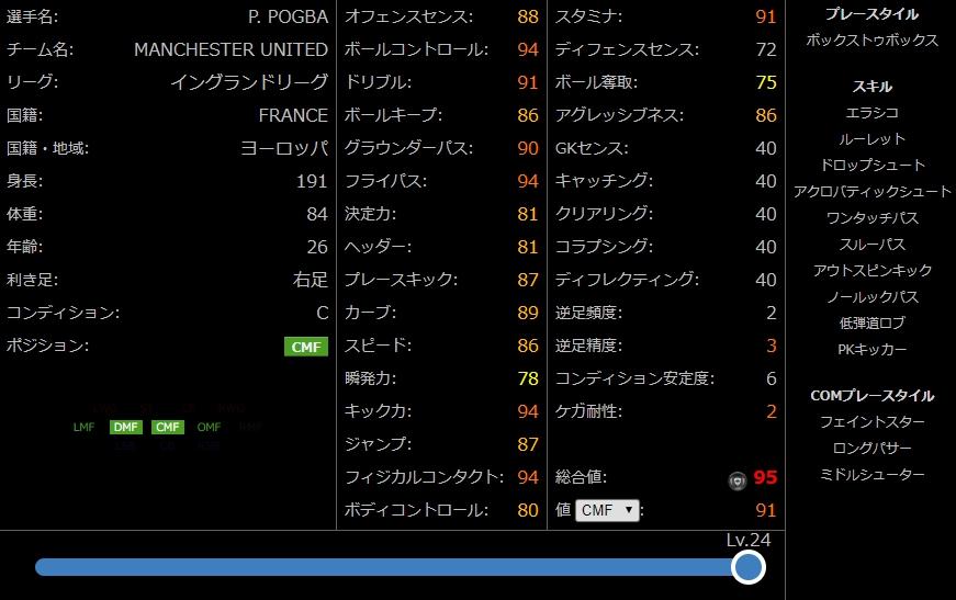 f:id:tukigo:20191202102600j:plain
